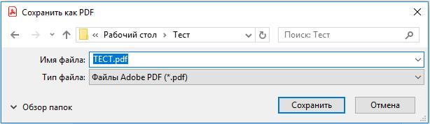 Выпуск/генерация и установка КЭП для OS Windows  | ITCOM удостоверяющий центр