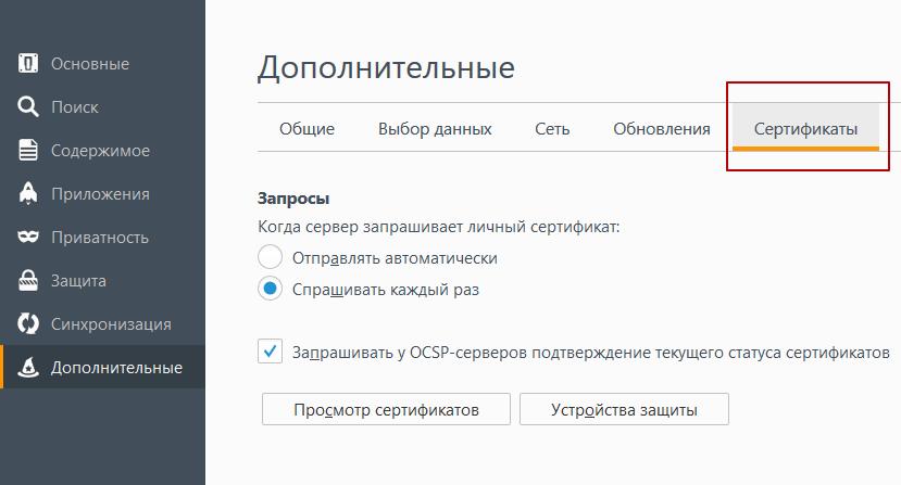 служба регистрации домена