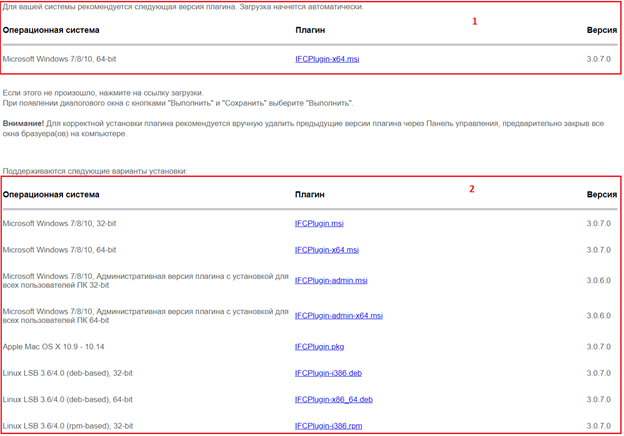 Авторизация на портале Госуслуг с помощью Рутокен ЭЦП / Блог компании «Актив» / Хабр